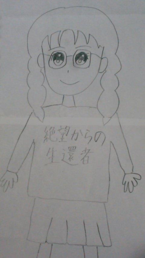 YoosukeB (@YoosukeB)さんのイラスト