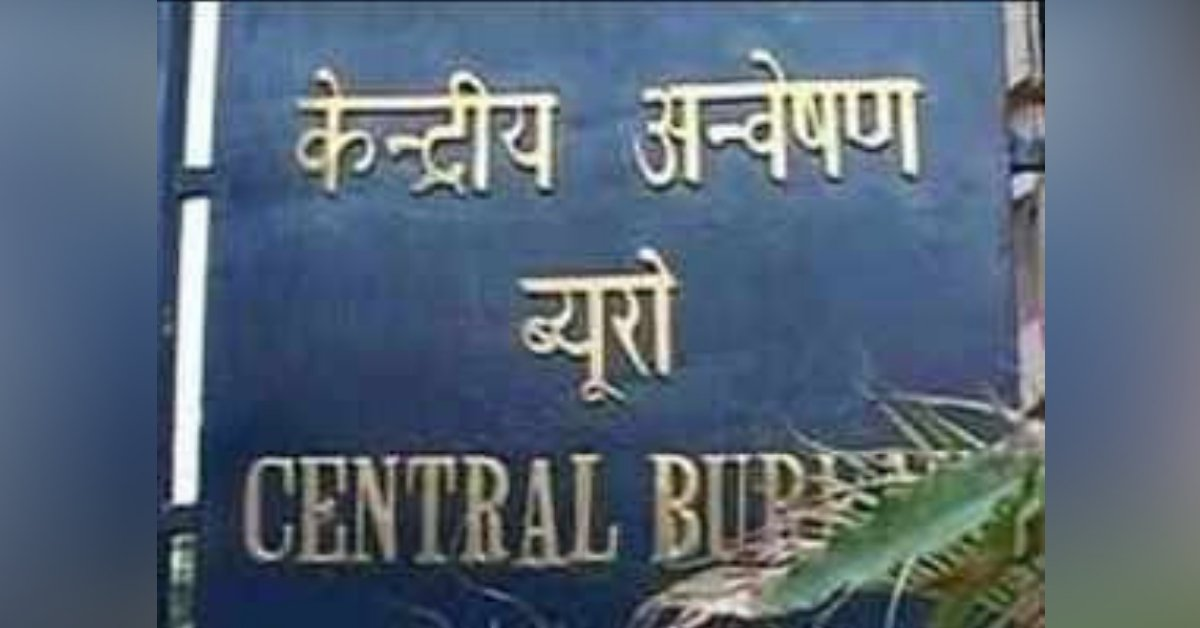 CBI vs CBI: People's trust should continue, says BJP as Congress accuses govt of interference   https://t.co/UxU1wbKFV0