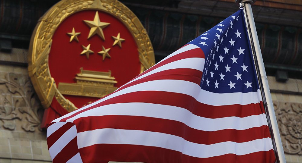#China not ready to cut trade with #US despite commercial war - Foreign Ministry https://t.co/nJgQO0TzW2