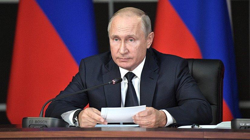 Владимир Путин подписал указ об ответных мерах на антироссийские санкции Украины. Как считают в Госдуме, Москва вынужденно пошла на этот шаг из-за неадекватности властей Киева, продолжающих нагнетать ситуацию https://t.co/g2YnBMgmvR