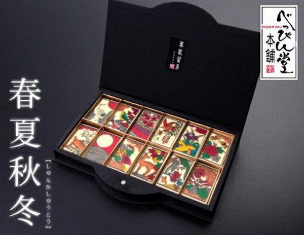500RT:【美しい】江戸の粋を味わえるチョコ「華歌留多」が登場 https://t.co/m4DEgRjZVB  色鮮やかな花札をプリント。「春夏秋冬」では、1月の松に鶴、2月の梅に鶯など日本の風情楽しめます。ヴィレヴァン通販で発売。