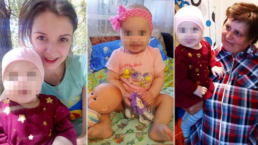 В Волгограде органы опеки поместили годовалую девочку, у которой погибла мать, в детдом, несмотря на желание родственников самим воспитывать ребёнка https://t.co/9KnHISE8Tf