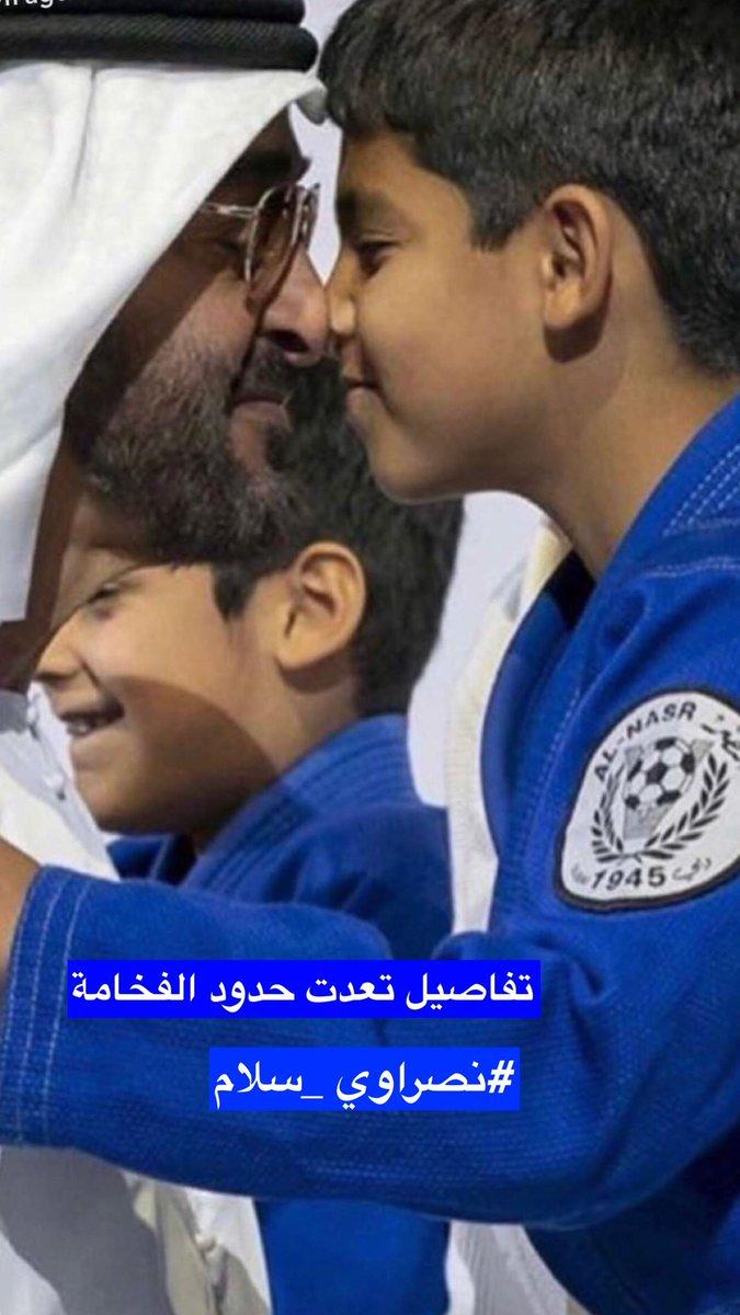 أحمد الضب اليماحي (@budaanh)   Twitter