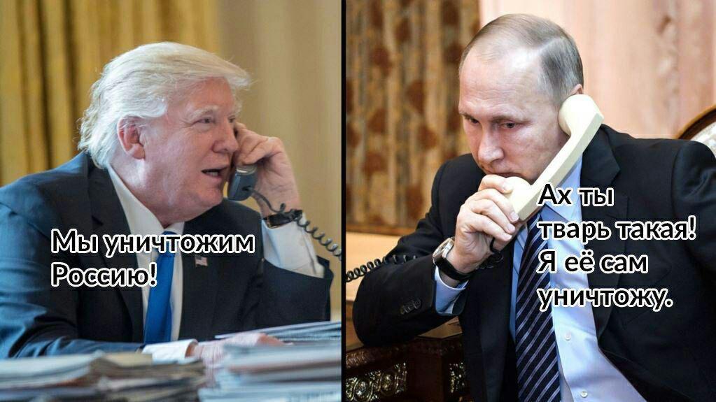 Желание России вмешиваться в дела США невозможно терпеть, - Болтон - Цензор.НЕТ 5192