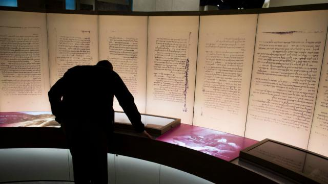 5 artifacts at Bible Museum believed to be fake https://t.co/dBVcM8x7uC https://t.co/TYP4b9TMCm