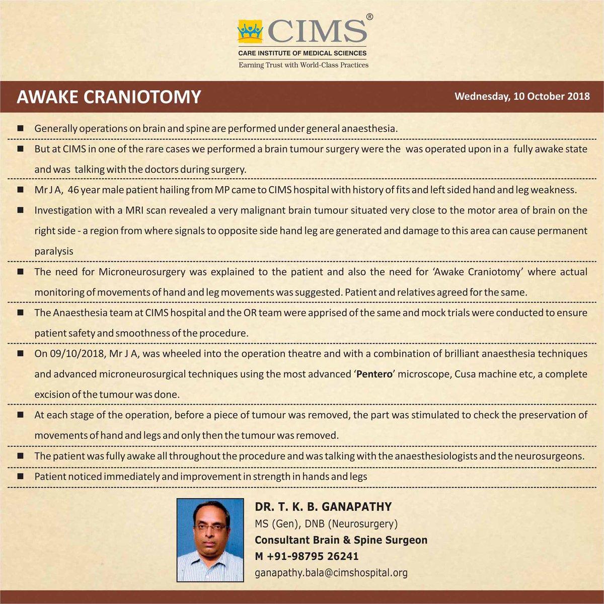 Awake craniotomy cases by Dr  T K  B Ganapathy  #craniotomy