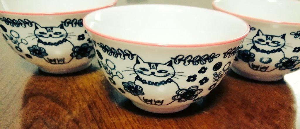test ツイッターメディア - あんまり食器買わんけど #セリア の猫茶碗かわいすぎて2ヶ月悩んだ末の我が家入り( *´艸`) https://t.co/6Kxh5BsdyH