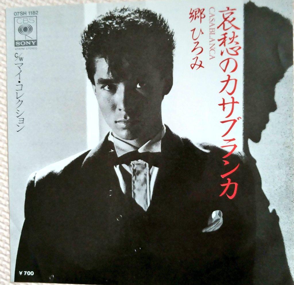 1982年の音楽-hashtag på Twitte...