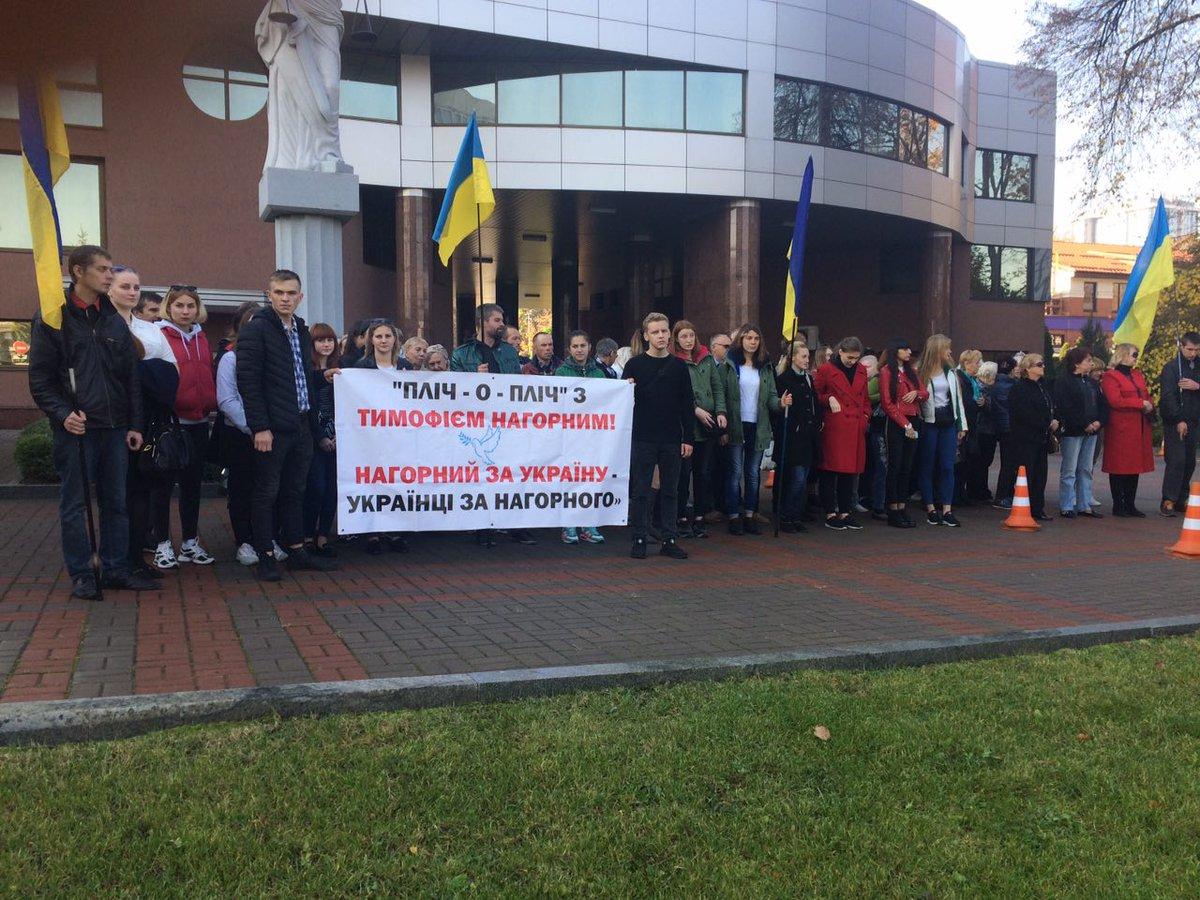 СБУ опублікувала відео з Нагорним, яке вдарить по людях Медведчука в Україні - Цензор.НЕТ 1158