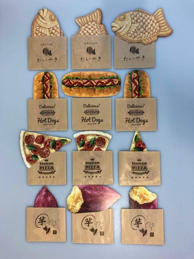 test ツイッターメディア - 本物の様なメッセージカードと封筒のセットです。 あつあつほくほくのメッセージをお届け。  #キャンドゥ #100均 #メッセージカード #鯛焼き #ホットドッグ #ピザ #焼き芋 https://t.co/jxVG2JnCiT