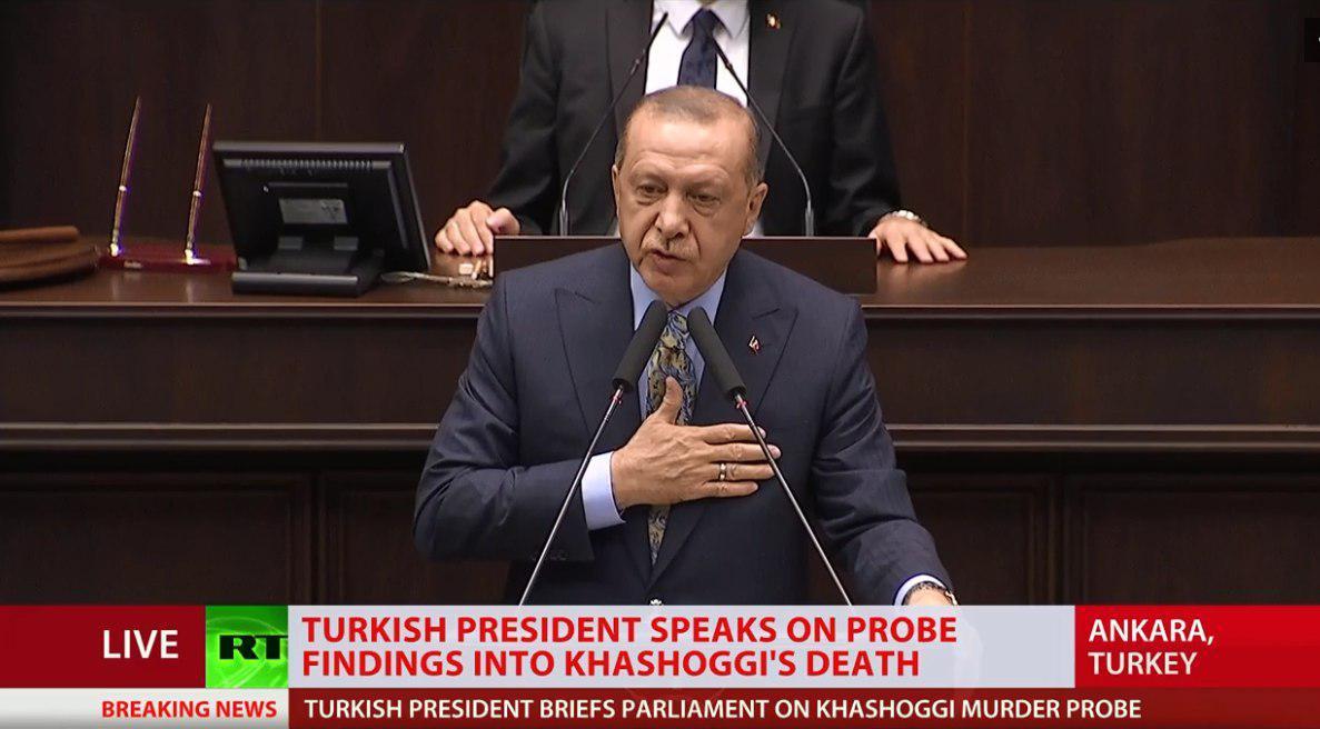 Эрдоган: «Я обращаюсь к королю Саудовской Аравии: группа из 15 человек совершила преступление в Стамбуле — и я хочу, чтобы судили их в Стамбуле, хотя решение будет принимать Саудовская Аравия»