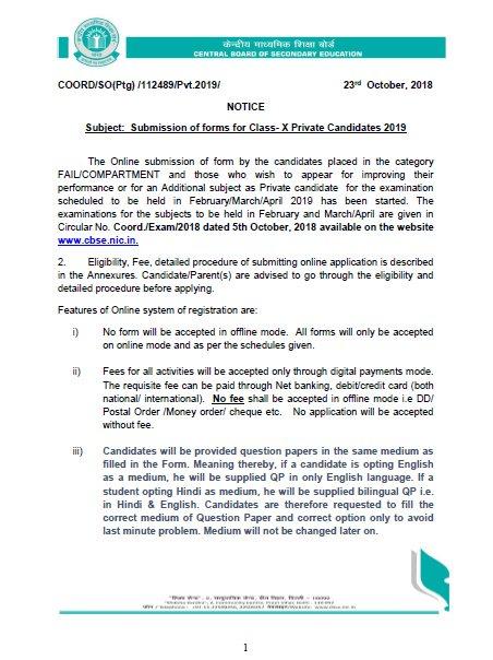 pdf java security 2000