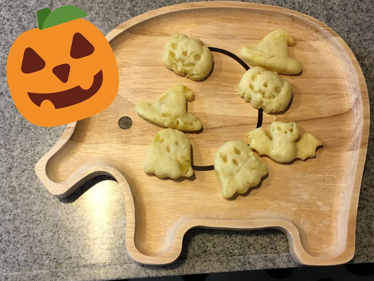 test ツイッターメディア - 少し前にダイソーで見つけたハロウィン仕様の可愛い型抜きでサツマイモクッキー作った?? 砂糖不使用でも美味しかった(? ?)? 娘もすごく喜んでくれたし、今度は一緒に作ろうかな???? #ハロウィン #ダイソー #クッキー https://t.co/7psfYx3MOb