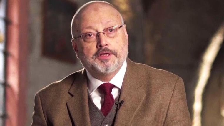 Sky sources: Jamal Khashoggi's body parts found https://t.co/bJf6Cz9Ebd