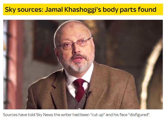 #UltimOra Fonti a #Skynews: trovate parti del corpo di #Khashoggi. I resti sarebbero stati rinvenuti nel giardino della residenza del console saudita #canale50 https://t.co/0kxapzNrby