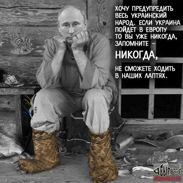 Медведєв розкрив суть антиукраїнських санкцій - Цензор.НЕТ 4935