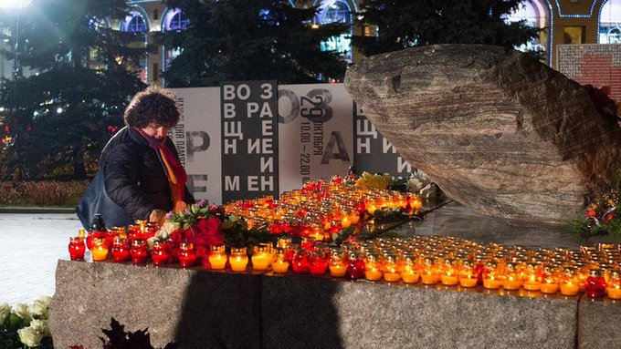 Following backlash, Moscow approves annual honoring of Stalinist victims by Memorial human rights group  https://t.co/mdj4WGC4ve