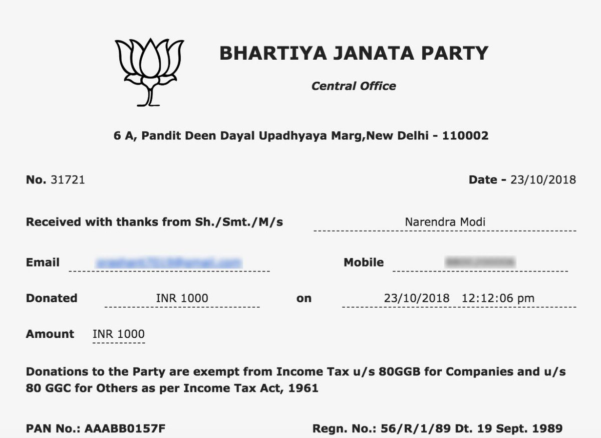 Contributed to @BJP4India, via the 'Narendra Modi Mobile App.'   I urge you all to contribute to the Party through the App and spread the message of transparency in public life.