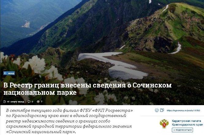 единый государственный реестр недвижимости спб официальный сайт
