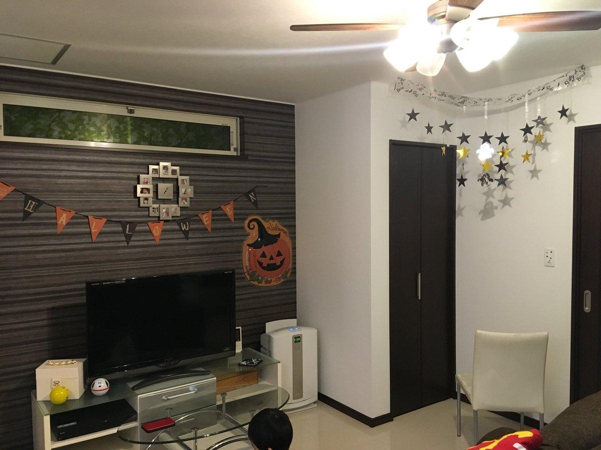 test ツイッターメディア - 家の中をハロウィンの飾り付けしてみた?DAISOでGET?  #DAISO #ハロウィン https://t.co/DbRP3l33lb