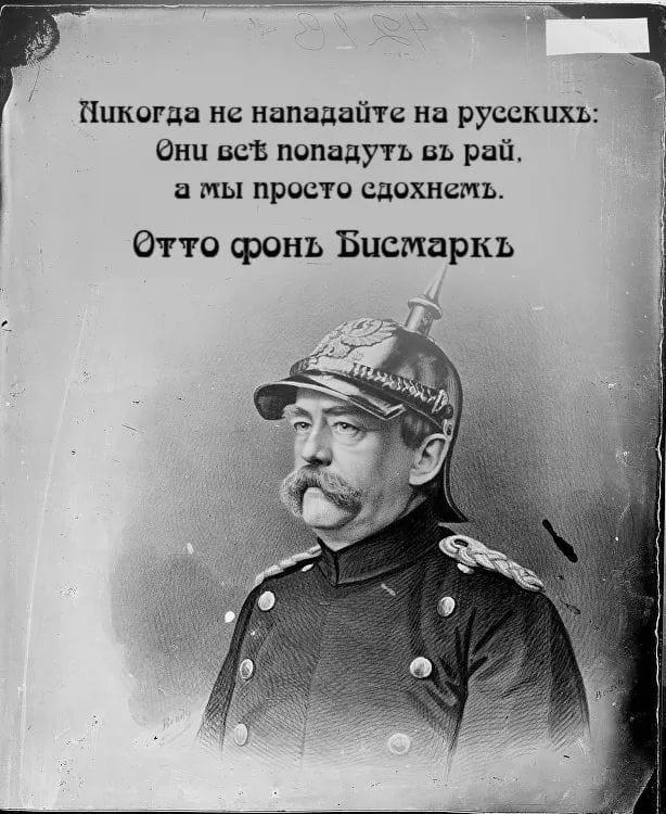 Мы столкнулись с Россией, и нам нужна настоящая европейская армия, - Макрон - Цензор.НЕТ 5681