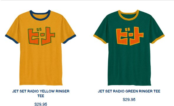 8316ef3dd5 Not too cut up about these because the shirts are just worse looking  versions of the Insert Coin Tees ones
