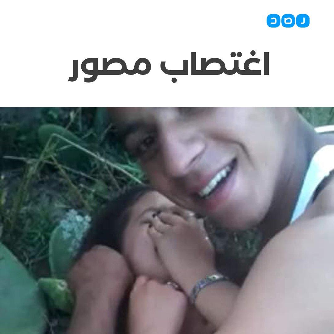 شبكة رصد - مقطعان مصوران لحوادث اغتصاب  يشعلان مواقع التواصل في #المغرب