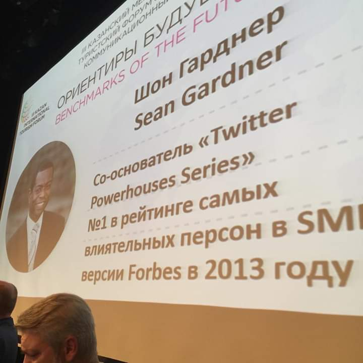 ✈#TravelTuesday (2015) - My keynote in #Kazan, #Russia - 3 years ago today - at the @WorldCommForum. It was my 8th and final conference keynote in 2015. And, it was the first time I saw my full name in Russian. #travel #ttot #Europe