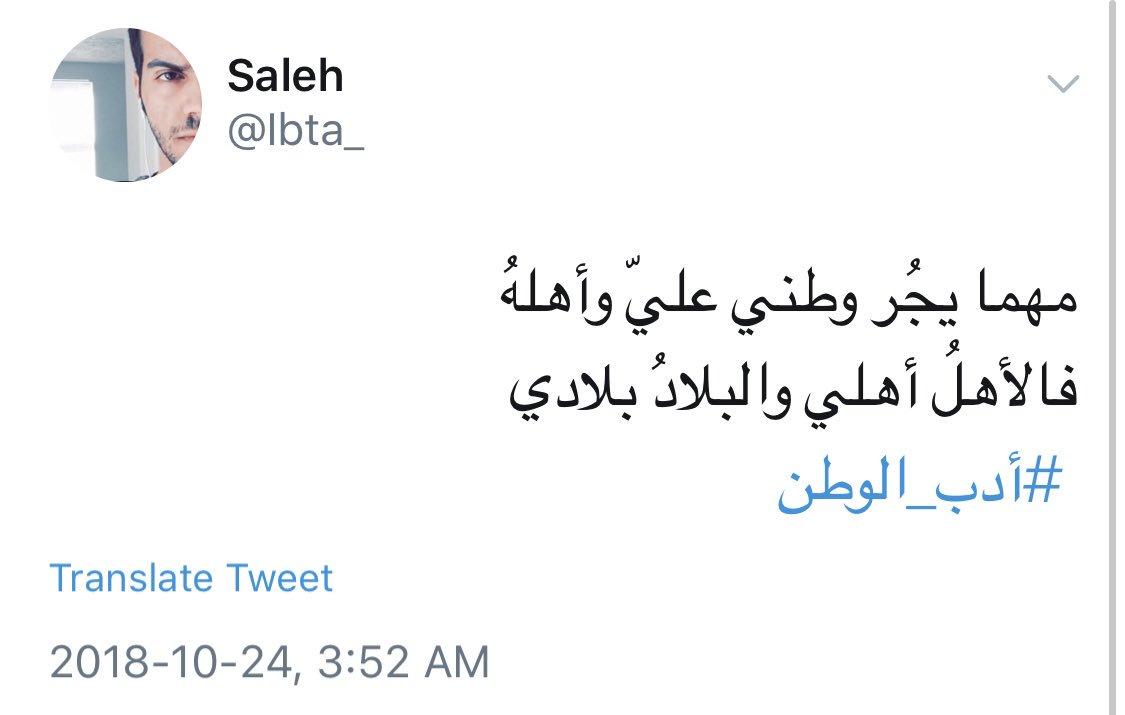 𝐌𝐨𝐡𝐚𝐦𝐞𝐝 𝐆𝐡𝐢𝐥𝐚𝐧 | محمـــد غيـــلان on Twitter