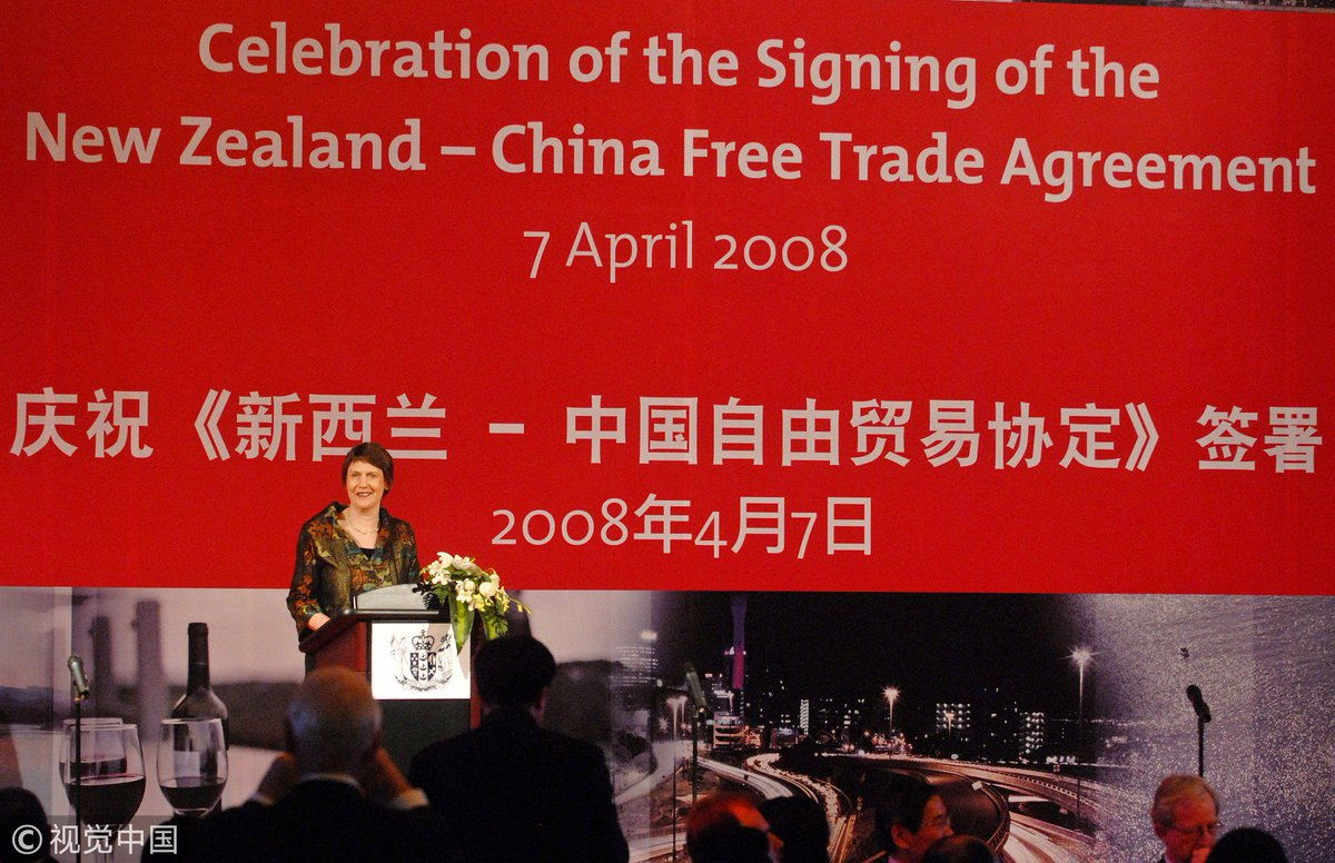 New Zealand signed the New Zealand-China Free Trade Agreement with China in April 2008, and it entered into force in October 2008 #CIIE2018.