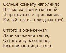 События и люди [1948 1991 годы].