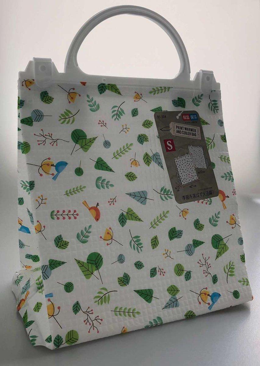 test ツイッターメディア - 可愛い柄の保温保冷バッグ! ちょっとした食べ物の贈り物に。  #キャンドゥ #100均 #保温保冷バッグ #保温 #保冷 #木の葉 #アニマル https://t.co/Vn12EhQFbm