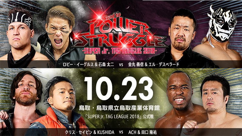 "NJPW:""Super Jr. Tag League 2018"" Días 6 y 7 LIJ a la cabeza 2"