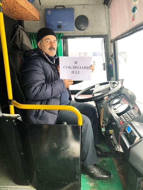 Фото приколы водителей автобусов