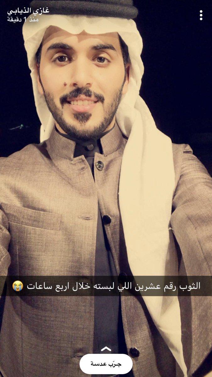 Haneen الغوازي Algawaziy Twitter