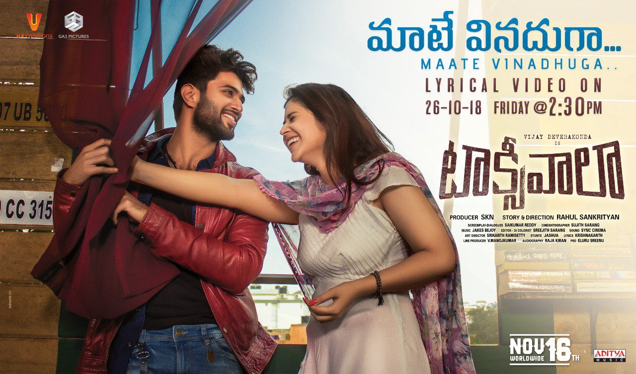 #MaateVinadhuga From #Taxiwaala On Friday!. https://t.co/YgmYhRLBv4