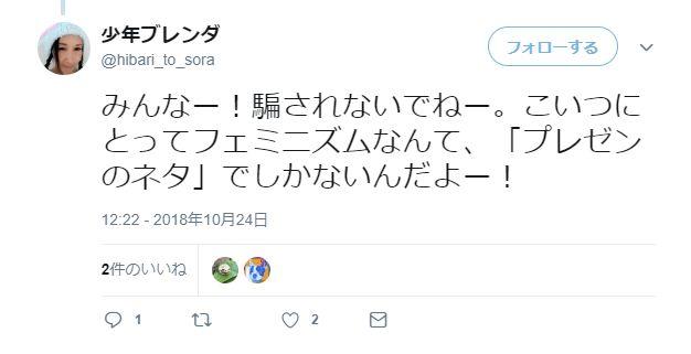 勝部元気 Genki Katsube on Twit...