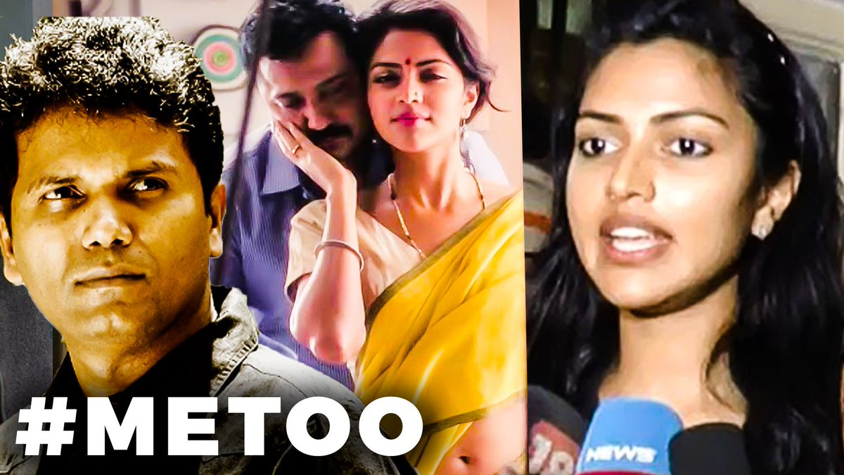 Amala Paul says She was sexually harassed by Director at Erotic Thriller shooting spot