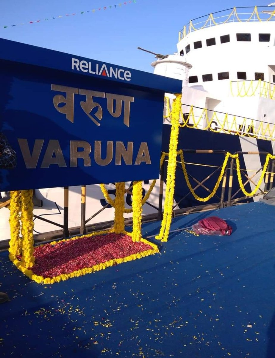 RNaval launches indigenously-designed training vessel Varuna at Pipavav in Gujarat