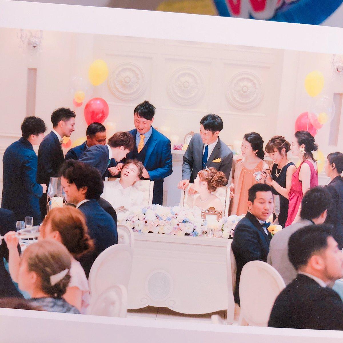 RT @ayachan0619: そういえば結婚式のフォトアルバムが届いたのーヽ(*´∀`)ノ♡♡ めっっっちゃいい。  (インスタと被らんチョイス) https://t.co/S0RbViYVkX