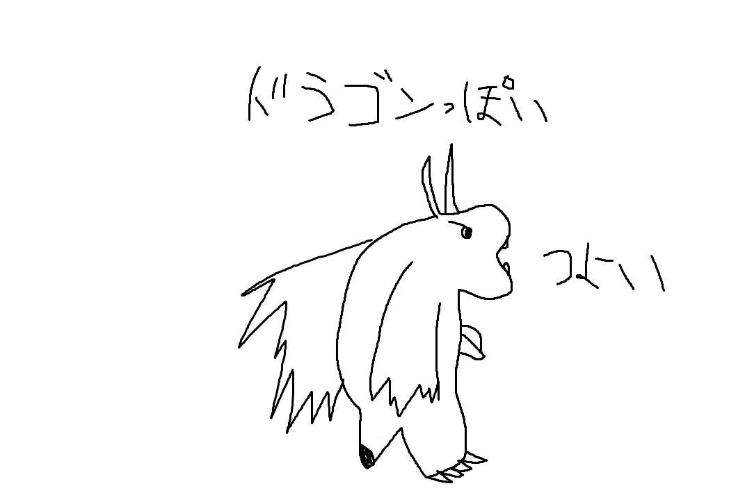 浦田わたる/うらたぬき♣︎浦島坂田船さんの投稿画像