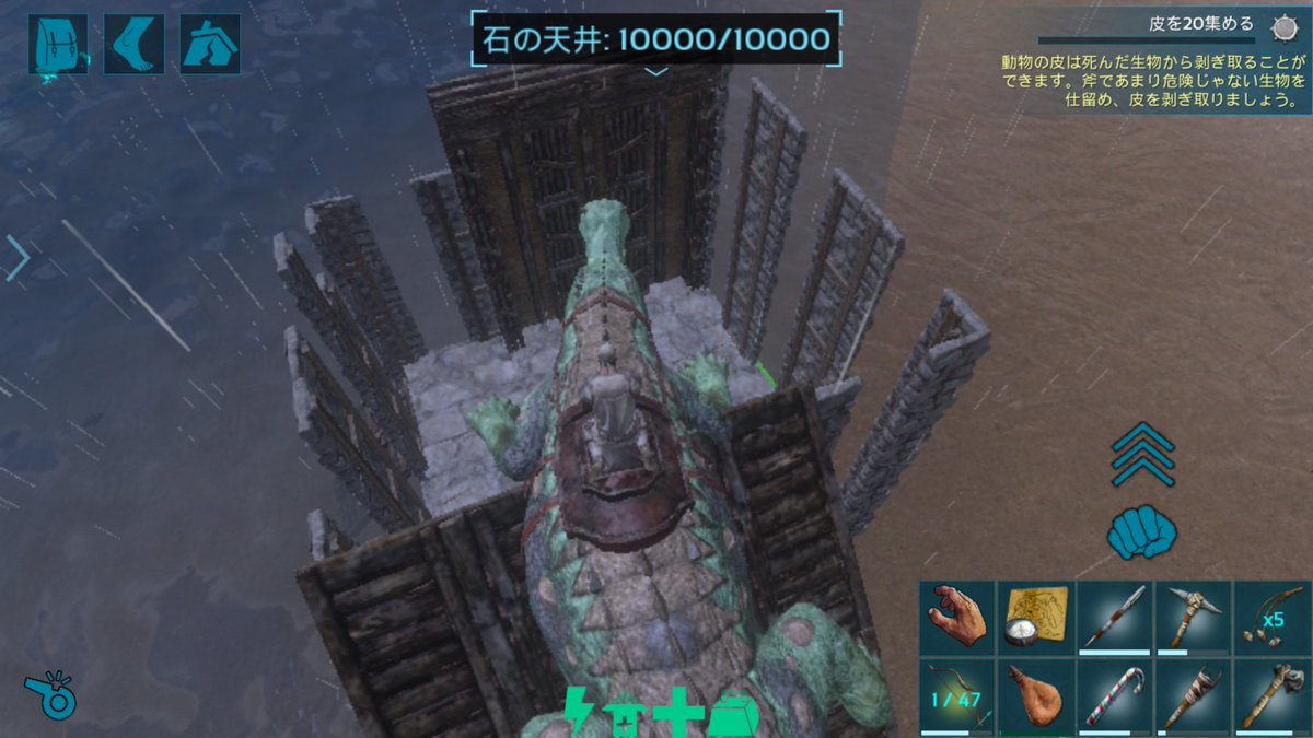 罠 ark