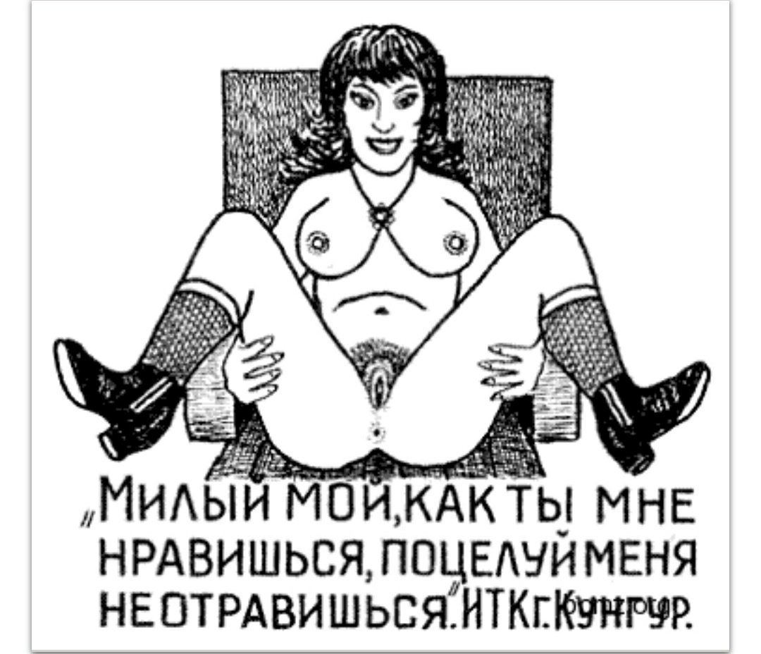 Порно тюремные татуированные женщины, голодная в белых трусах хочет секса