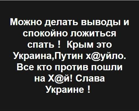 """Капитана """"ЯМК-0041"""" Новицкого по-прежнему удерживают в оккупированном Крыму, - Денисова - Цензор.НЕТ 2495"""