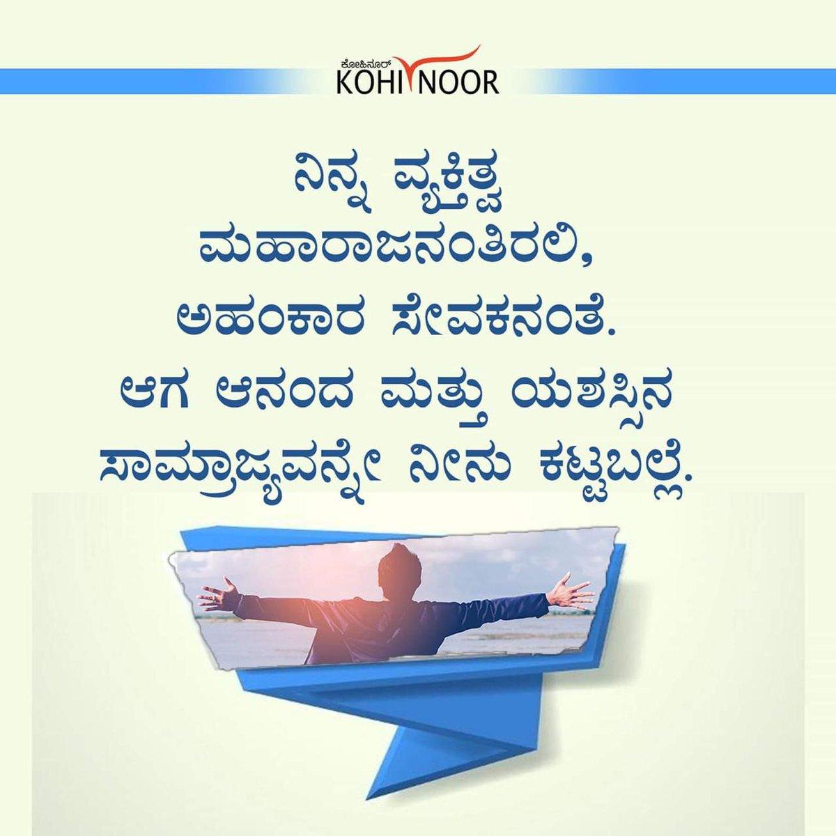 yuva brigade on kohinoor digitalsanskar yuvabrigade