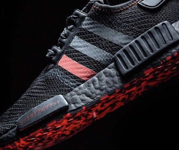 f35518a478fb1 Shoe palace x adidas nmd r1 25th anniversary mens running shoe (black grey  red) free shipping - scoopnest.com