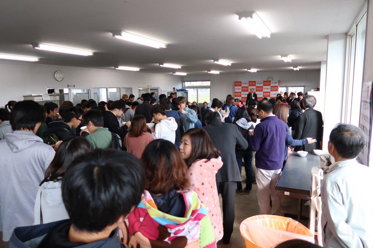 短期 拓殖 大学 大学 北海道