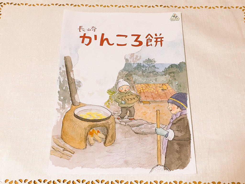 嶋田 コータロー