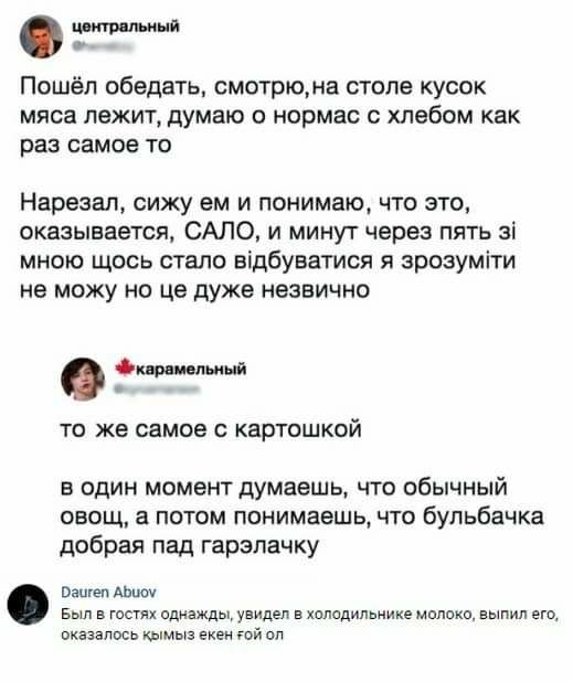 Суд над Януковичем: адвокат Горошинський має завершити дебатну промову. ТЕКСТОВА ОНЛАЙН-ТРАНСЛЯЦІЯ - Цензор.НЕТ 1537