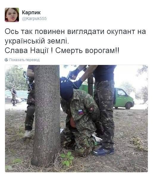 Один український воїн зазнав поранення в ході бойових дій на Донбасі, знищено одного терориста. За добу - 17 обстрілів, - штаб ОС - Цензор.НЕТ 3916